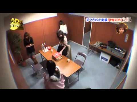 แกล้งคนญี่ปุ่น - ปุ่มแดงมหาประลัย