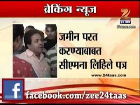 Kirit Soamaya On Rajiv Shukla Land Scam