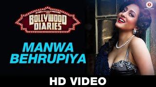 manwa behrupiya song, bollywood diaries movie, Raima Sen, Ashish Vidyarthi
