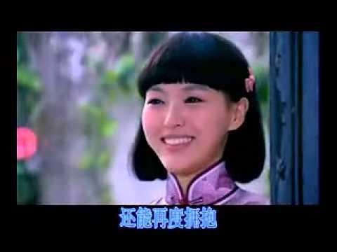 Tình yêu vĩnh cửu La Tấn Luo Jin 罗晋-Tang Yan 唐嫣 Tiffany Tang Đường Yên.flv