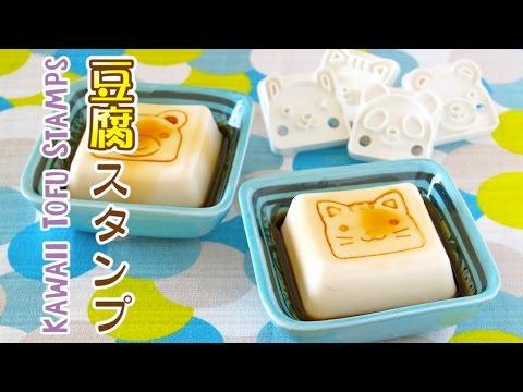 【DIY料理星球】- 郵票豆腐