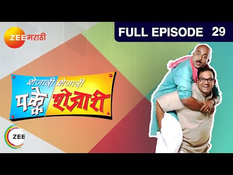 Shejari Shejari Pakke Shejari - Watch Full Episode 29 of 2nd May 2013