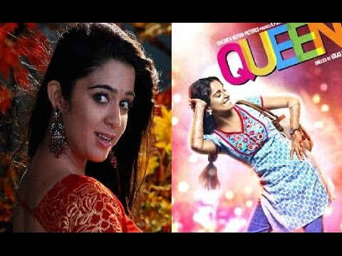 Charmy Kaur To Star In Kannada Remake Of Queen - Thanthi TV