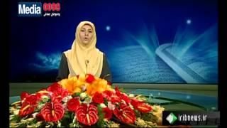 Rooze Avale Mahe Mobarake Ramazan