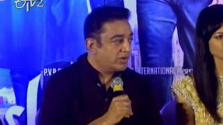 Kamal Hassan Condemns Delhi Gang Rape Incident