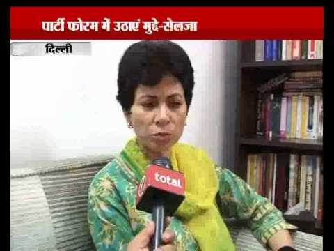 Interview: Kumari Selja on Rahul Gandhi's guidelines for Haryana