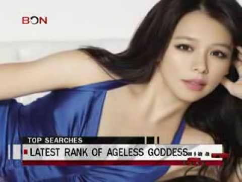 Hình ảnh trong video Latest rank of ageless goddess - China Take