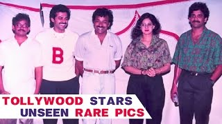 Tollywood Celebrities Unseen Rare Pics - Photo Play