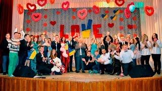 День Святого Валентина у ХНУВС 2016