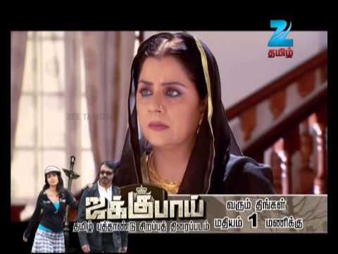 Kaadhalukku Salam - 11-04-2014 - Episode 122