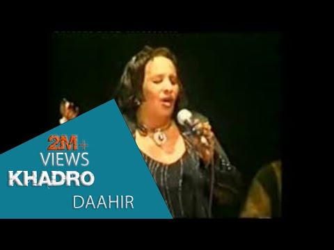 Khadra Daahir Cige - Mahiigaan Jaceyl