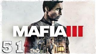 Mafia 3. #51: ФИНАЛ.