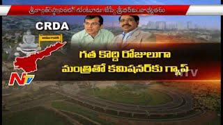 Why CRDA Commissioner Srikanth transferred?