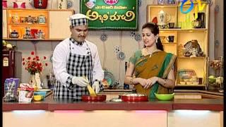 Kadhu Capsicum Masala Curry..