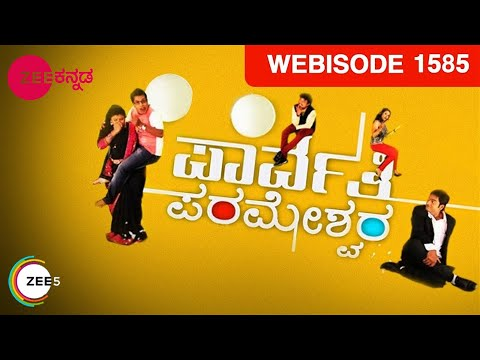 Parvathi Parmeshwara - Episode 1585  - May 11, 2015 - Webisode