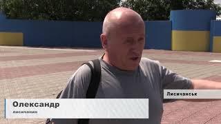 """""""Оновлена"""" площа від Лисичанської ВЦА"""