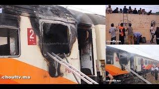 بالفيديو..تفاصيل الحريق الذي اندلع في قطار بمحطة الوازيس بالدارالبيضاء+شهادة من عين المكان |