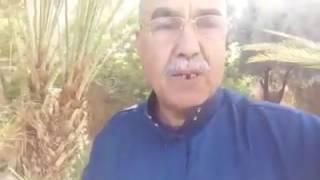 الاستاذ لحسن بوعرفة يهاجم -القيادي في البيجيدي محمد يتيم -  !