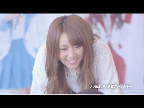 【PSP/PS Vita】「AKB1/149 恋愛総選挙」TV CM映像 高橋みなみver.1 / AKB48[公式]