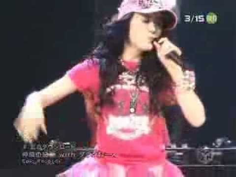 Yukie Nakama - Koi No Download