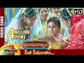 Sri Rama Rajyam Movie Songs - Sita Seemantham Song - Balakrishna, Nayanatara