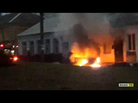 Кривом Рогу горит машина.