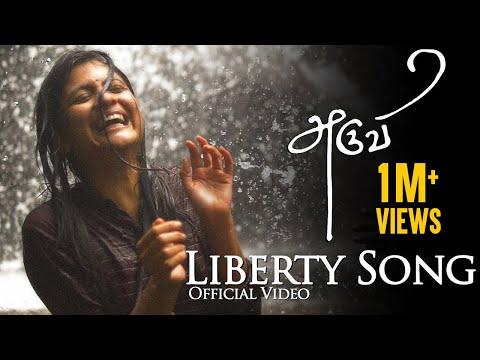 Liberty Song (Cement Kaadu) - Video Song - Aruvi