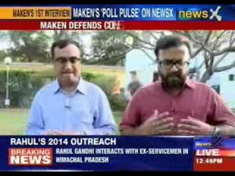 Ajay Maken dismisses AAP effect