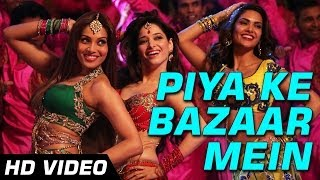 Piya Ke Bazaar Mein Humshakals HD Video Song Saif