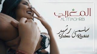 بالفيديو..أول ظهور لزوج سلمى رشيد |