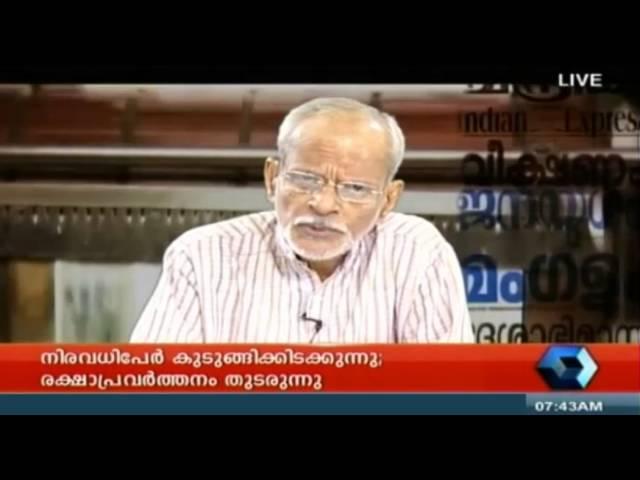 Varthamanam 15 11 2013 PT 2/3