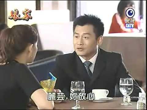 Chuyện Bên Nhà Mẹ (Tiếng Đài Loan) - Tập 344