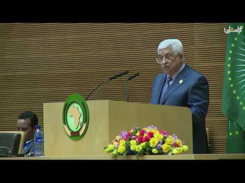 كلمة الرئيس أمام قمة الاتحاد الإفريقي في أديس أبابا