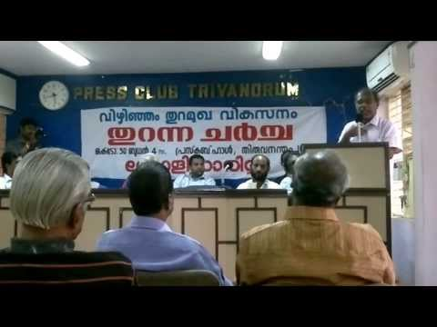 Vizhinjam Port Development - Open Discussion - 6
