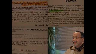 """الشعبي يرد بالوثائق والأرقام على عمدة البيضاء في قضية """"مارشي كريو"""""""