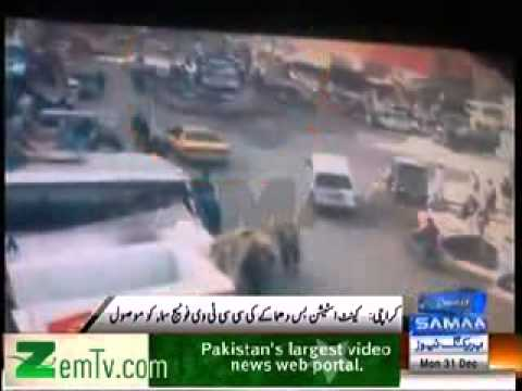 CCTV: Bus Bomb Pakistan Kills 11 Female Students