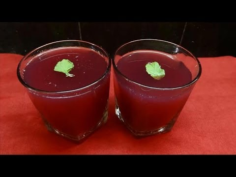 Seedless Black Grape Juice Preparation in Telugu