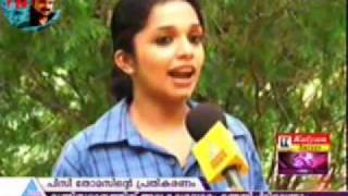 Elsamma enna Aankutty Shooting Location - CFN view on youtube.com tube online.