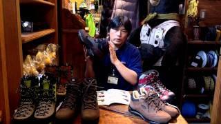 登山靴 LOWA の特徴