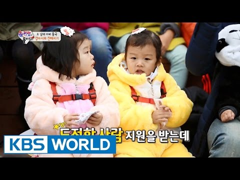 The Return of Superman | 슈퍼맨이 돌아왔다 - Ep.112 (2016.01.17)
