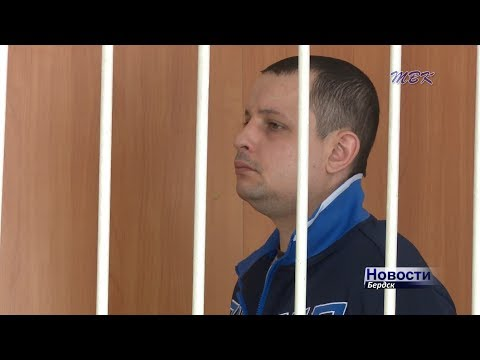 За убийство Елены Кривоносовой в Бердске Петр Щербаков проведет 14 лет в колонии строгого режима