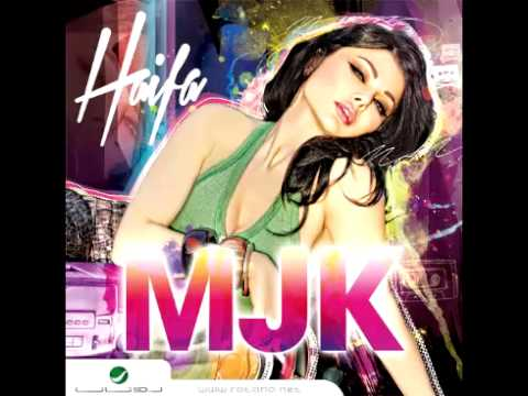 Haifa Wahbe...Kont Haaolak Eih | هيفاء وهبي...كنت هقولك ايه