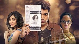 Kashnam Movie Trailer Launch