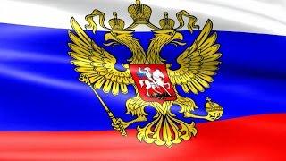 Российская армия // Russian army