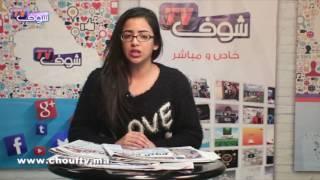شوف الصحافة : الجرائم الالكترونية والمالية تُحرك الحموشي وفرق جديدة تغطي مدن المغرب |