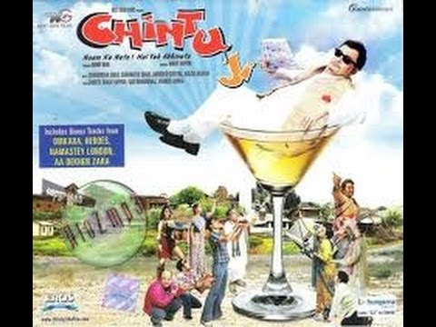 CHINTUJI - Hindi Movie Theatrical Trailer Rishi Kapoor, Priyanshu Chaterjee, Kulraj Randhawa