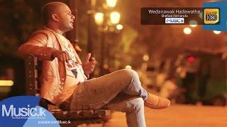 Wedanawak Hadawathe - Shehan Fernando