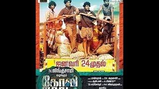 Goli Soda Tamil Movie