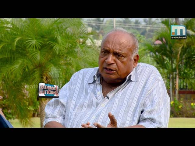 Close-knit with VS lead SJD out from left front: MP Veerendra Kumar in Nethavu Parayattae-Part 1