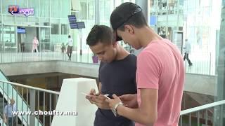 بالفيديــو: شوفو فرحة المسافرين المغاربة مع التطبيق الجديد للمكتب الوطني للسكك الحديدية   |   مال و أعمال